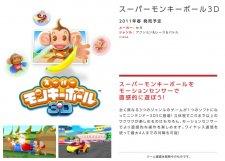 Promo-3DS_31