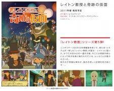 Promo-3DS_6
