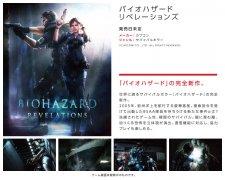 Promo-3DS_7