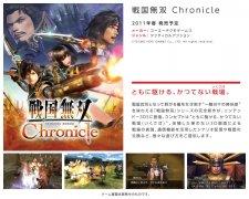 Promo-3DS_9