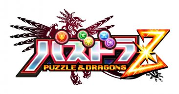Puzzle-and-Dragons-Z_19-04-2013_art-1