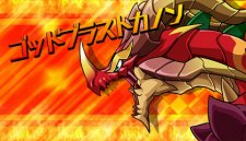 Puzzle-and-Dragons-Z_19-04-2013_screenshot-6