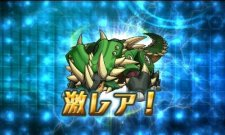 Puzzle-&-Dragons-Z_29-05-2013_screenshot-3