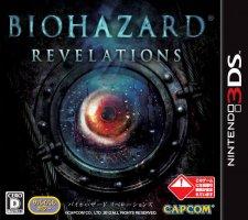 Resident Evil Revelations collector japon 2 14.12