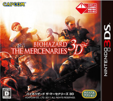 resident evil the mercenaries 3d jap test nintendo 3ds covers