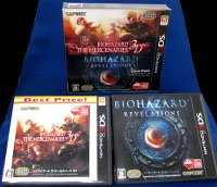 Resident Evil: The Mercenaries 3D & Revelations Value Pack 20130220