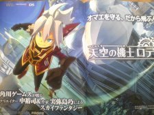 rodea-the-sky-soldier-screenshot_2011-03-21-02