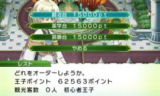 Rune-Factory-4_04-08-2011_screenshot-2
