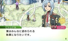 Rune-Factory-4_15-07-2011_screenshot-9