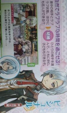 Rune-Factory-4_29-06-2011_scan-famitsu-4