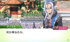 Rune Factory 4 images screenshots 004