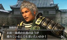 Samurai Warriors Chronicle 2nd 01.07 (12)