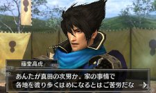 Samurai Warriors Chronicle 2nd 01.07 (14)
