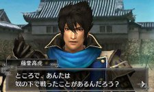 Samurai Warriors Chronicle 2nd 01.07 (15)