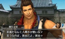 Samurai Warriors Chronicle 2nd 01.07 (21)