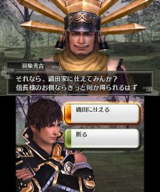 Samurai Warriors Chronicle 2nd 01.07 (7)