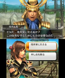 Samurai Warriors Chronicle 2nd 01.07 (8)