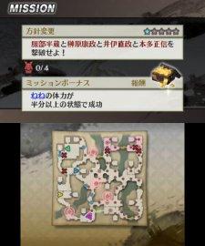 samurai-warriors-chronicle-2nd-screenshot-13082012-01