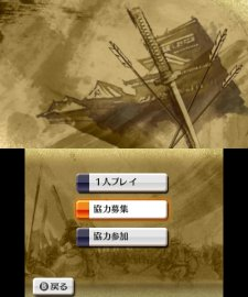 samurai-warriors-chronicle-2nd-screenshot-13082012-03