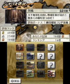 samurai-warriors-chronicle-2nd-screenshot-13082012-04