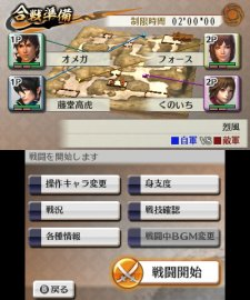 samurai-warriors-chronicle-2nd-screenshot-13082012-05