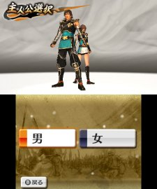 samurai-warriors-chronicle-2nd-screenshot-13082012-08