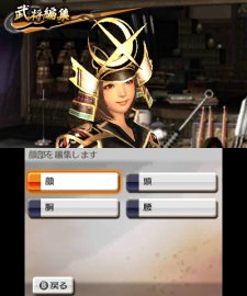 samurai-warriors-chronicle-2nd-screenshot-13082012-09