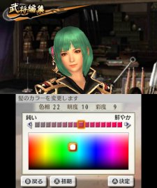 samurai-warriors-chronicle-2nd-screenshot-13082012-10