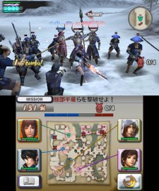 samurai-warriors-chronicle-2nd-screenshot-13082012-12