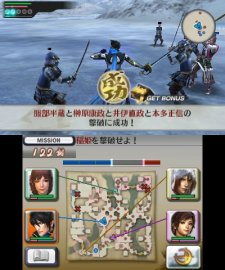 samurai-warriors-chronicle-2nd-screenshot-13082012-16