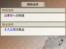Samurai-Warriors-Chronicles-2nd_13-07-2012_screenshot-15