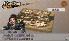 Samurai-Warriors-Chronicles-2nd_13-07-2012_screenshot-17