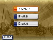 Samurai-Warriors-Chronicles-2nd_13-07-2012_screenshot-1