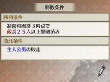 Samurai-Warriors-Chronicles-2nd_13-07-2012_screenshot-5
