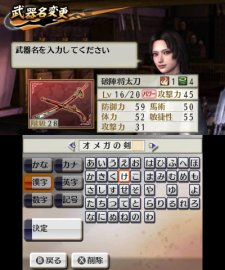Samurai-Warriors-Chronicles-2nd_21-08-2012_screenshot-11