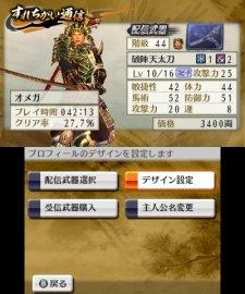 Samurai-Warriors-Chronicles-2nd_21-08-2012_screenshot-12