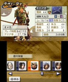 Samurai-Warriors-Chronicles-2nd_21-08-2012_screenshot-13