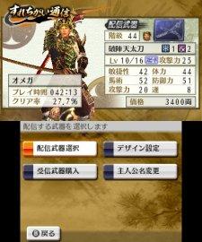 Samurai-Warriors-Chronicles-2nd_21-08-2012_screenshot-2