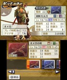 Samurai-Warriors-Chronicles-2nd_21-08-2012_screenshot-3