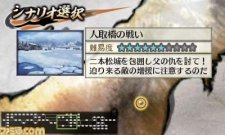 Samurai-Warriors-Chronicles-2nd_23-05-2012_screenshot-2
