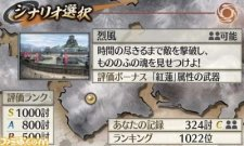 Samurai-Warriors-Chronicles-2nd_23-05-2012_screenshot-3
