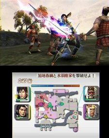 Samurai-Warriors-Chronicles_8