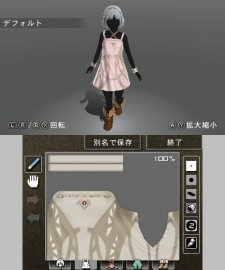 screenshot-beyond-the-labyrinth-nintendo-3ds-06