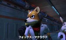screenshot-capture-image-star-fox-64-3D-nintendo-3ds-04