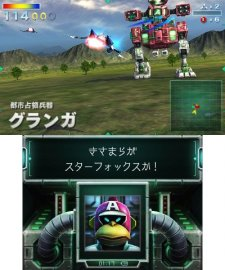 screenshot-capture-image-star-fox-64-3D-nintendo-3ds-06