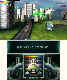 screenshot-capture-image-star-fox-64-3D-nintendo-3ds-07