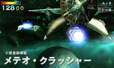 screenshot-capture-image-star-fox-64-3D-nintendo-3ds-14
