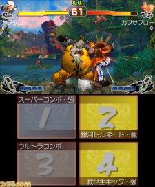 screenshot-capture-super-street-fighter-iv-ssf4-3d-nintendo-3ds-01