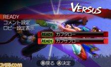screenshot-capture-super-street-fighter-iv-ssf4-3d-nintendo-3ds-03