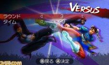 screenshot-capture-super-street-fighter-iv-ssf4-3d-nintendo-3ds-10